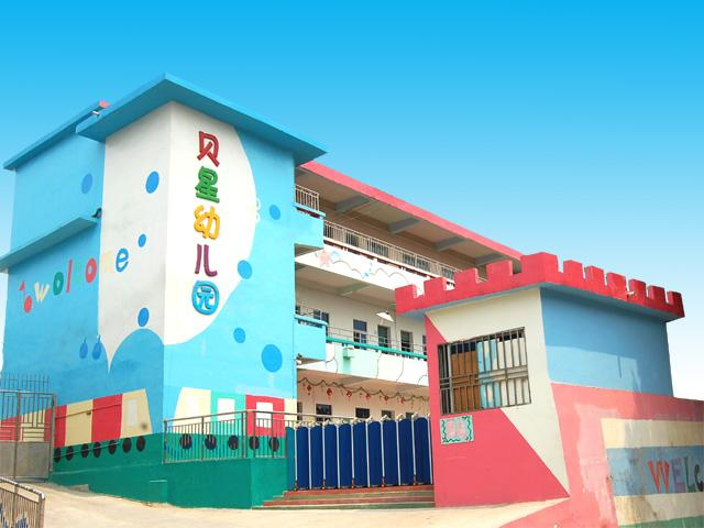 贝星幼儿园—湖南航天康达树脂门案例