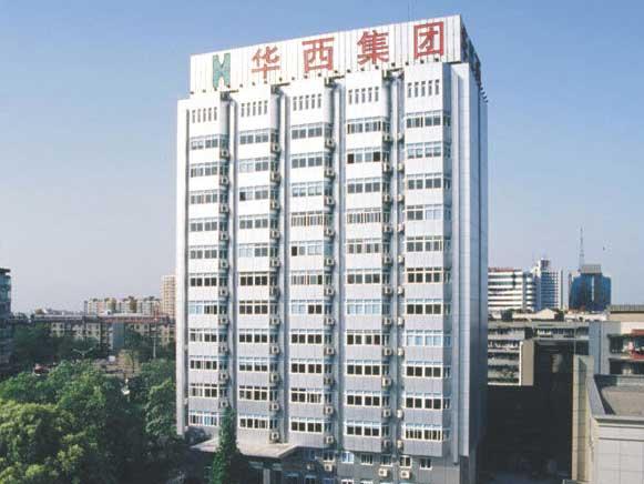 四川华西集团有限公司—湖南yb体育官网树脂门案例