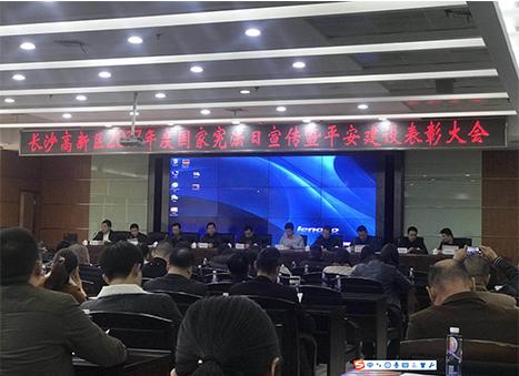 """平安创建在行动   航天康达荣获长沙高新区""""平安企业""""荣誉称号"""