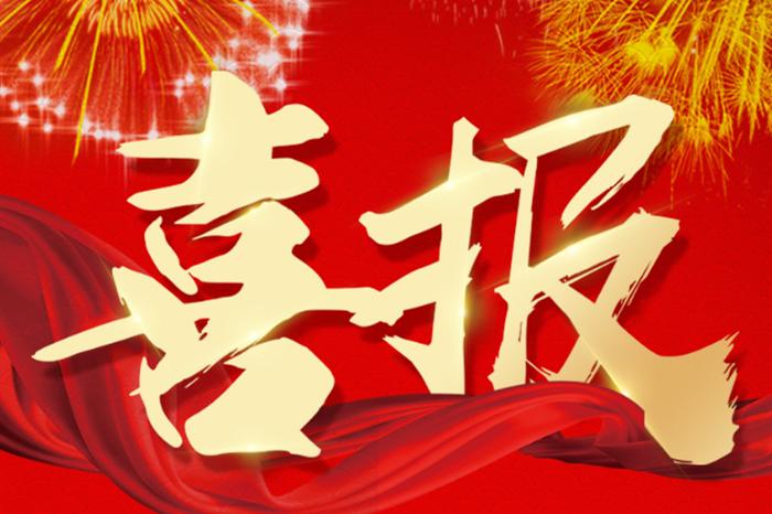 年末冲刺——ag8亚游集团国际新签两份合同!