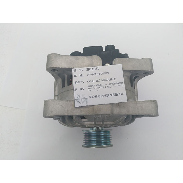雪鐵龍1.4 16V發電機9642879780,CA1681IR,5702A4,SG10B023
