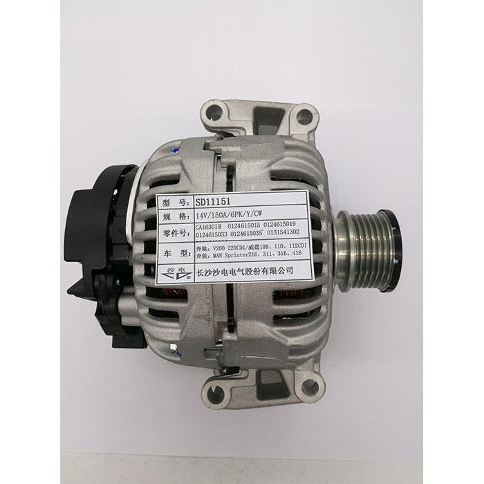 Bosch new alternator CA1630IR 0111547002 0121541702 0124615033