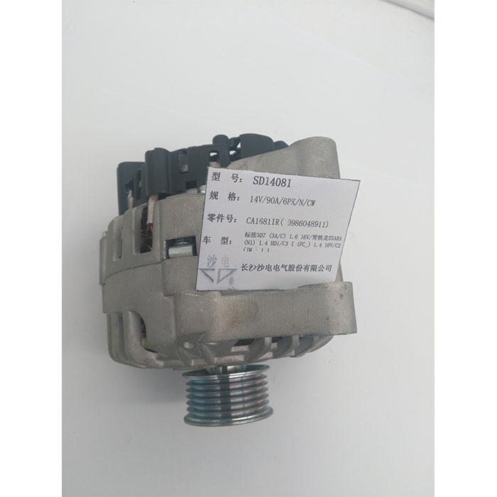 Peugeot 307 16V alternator CA1681IR 9642879780