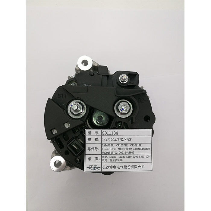 Bosch new alternator 0124515190 CA1477IR A0091543602 1621543402