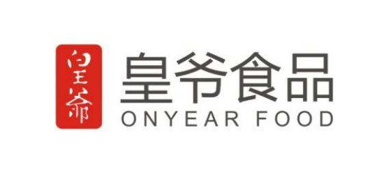 潇湘资本集团完成新一轮增资扩股并引入战略投资者