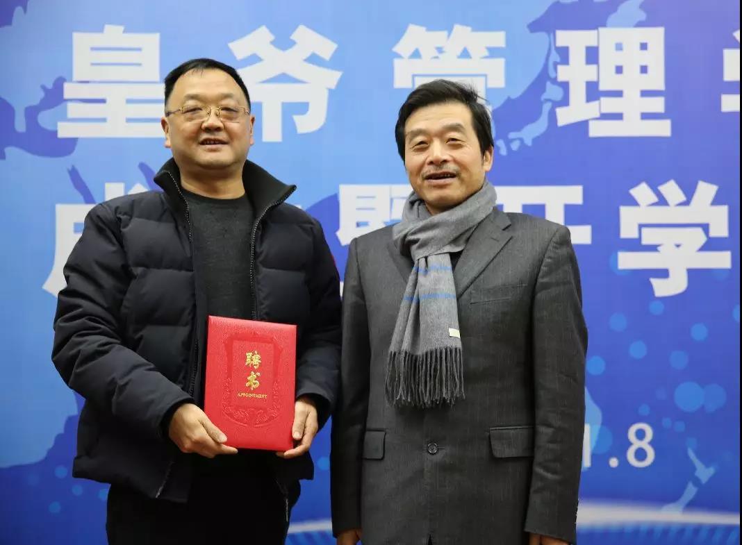 董事长刘虹受邀参加皇爷管理学院开学典礼