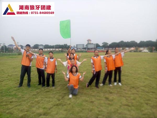 【红色拓展训练】杨开慧纪念馆、杨开慧故居一天方案