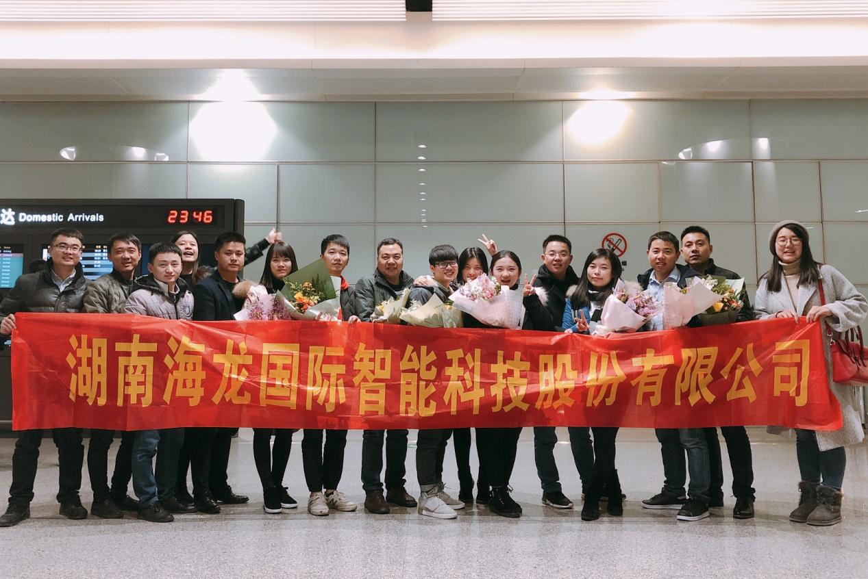祝贺ag8亚游集团国际第二批学员参加成都培训学成归来