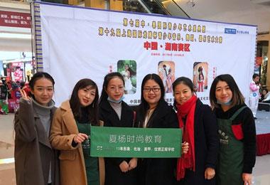 夏杨实习-中泰国际青少年艺术盛典