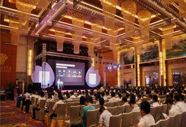 夏杨色彩支持微博营销大会