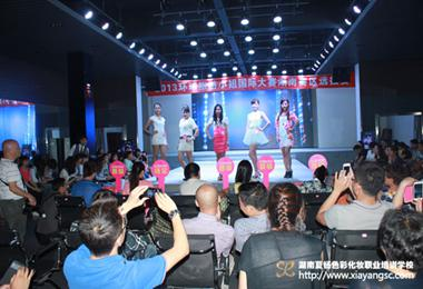 夏杨色彩支持环球旅游小姐选拔赛