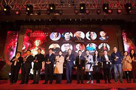 夏杨女士荣获省美容化妆品行业最具影响力年度人物