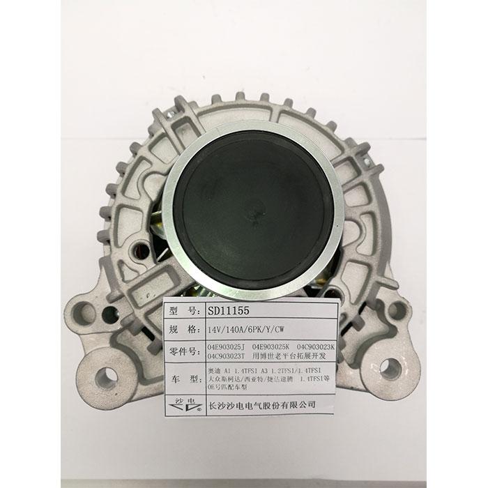 奧迪A1 A3 1.4TFSI發電機04C903023K,TG14C071,2622499A