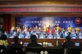 行业大赛夏杨学员获37块奖牌