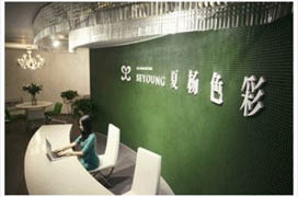 夏杨色彩创立,成为华中地区首家色彩培训机构