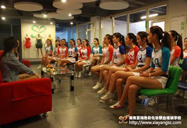 2013环球旅游小姐湖南赛区决赛培训沙龙