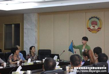 夏杨老师应邀为区政协委员会开展专题讲座