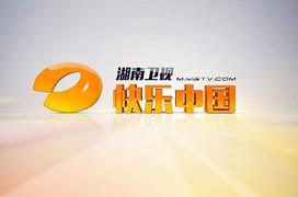湖南卫视、湖南经视、娱乐频道等各大栏目签约造型机构