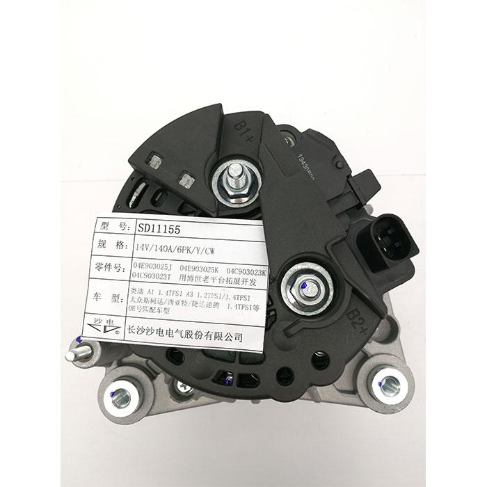 奥迪A1 A3 1.4TFSI发电机04C903023K,TG14C071,2622499A