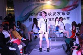 """首届""""夏杨杯""""校园文化艺术节成功举办"""