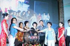 中国青春风采大赛独家化妆造型机构