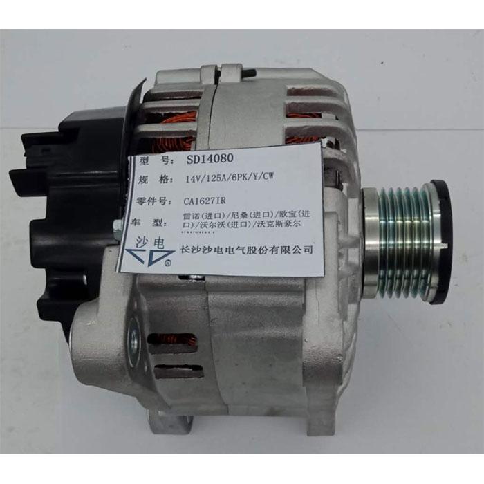 欧宝发电机93198179,SG12B123,LRA01990,2542653A,2542653D,22990N