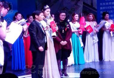 夏杨色彩全力支持2013世界城市旅游小姐湖南赛区总决赛