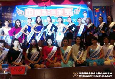 夏杨色彩为世界城市旅游小姐湖南赛区半决赛打造优雅造型