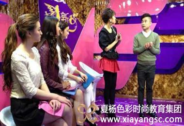 时尚难题交给我们 夏杨色彩专家团录制《美人新技》