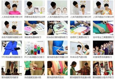 夏杨形象设计课程.