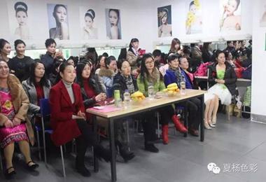 天心区文化馆第二期化妆造型免费培训在夏杨色彩圆满落幕