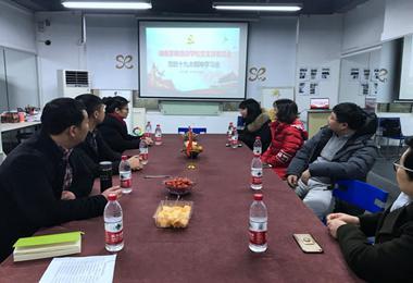 夏杨荣誉 成立中共湖南夏杨培训学校支部委员会