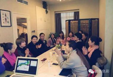 《夏杨形象顾问实操班》开班|12月12日,夏杨老师与12位形象顾问分享12年经验