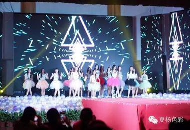 夏杨实战汇报|2015中国(长沙)国际模特大赛湖南女子大学校园赛r