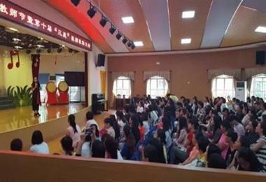 夏杨色彩为长沙市教育局幼儿园教师开启形象讲座