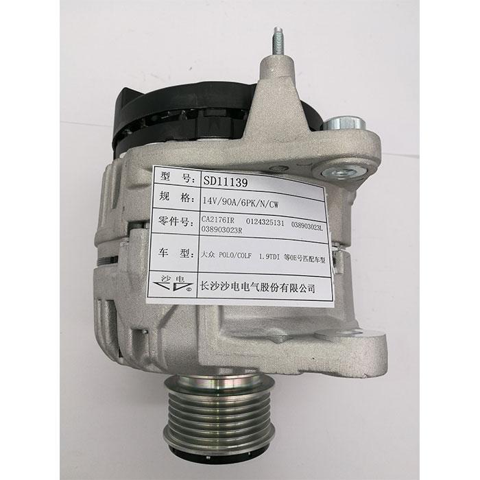 VW alternator CA2176IR 0124325131,038903023L,038903023R