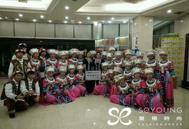 夏杨实习-湖南省首届中学生建制班合唱比赛