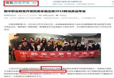 没错,夏杨时尚的这张合影被100多家网站刷屏了