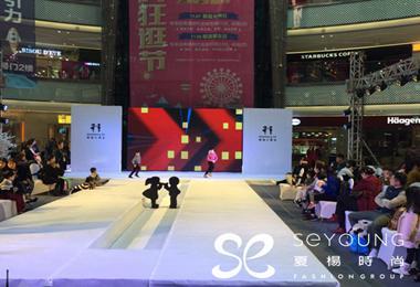 夏杨实习-两个小朋友品牌代言人选拔赛