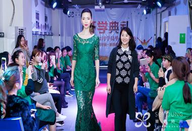 夏杨时尚教育开学典礼暨2月学员作品秀回顾