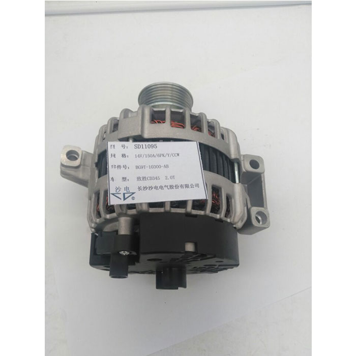 致勝2.0T發電機BG9T-10300-AB,0125711106,SD11095