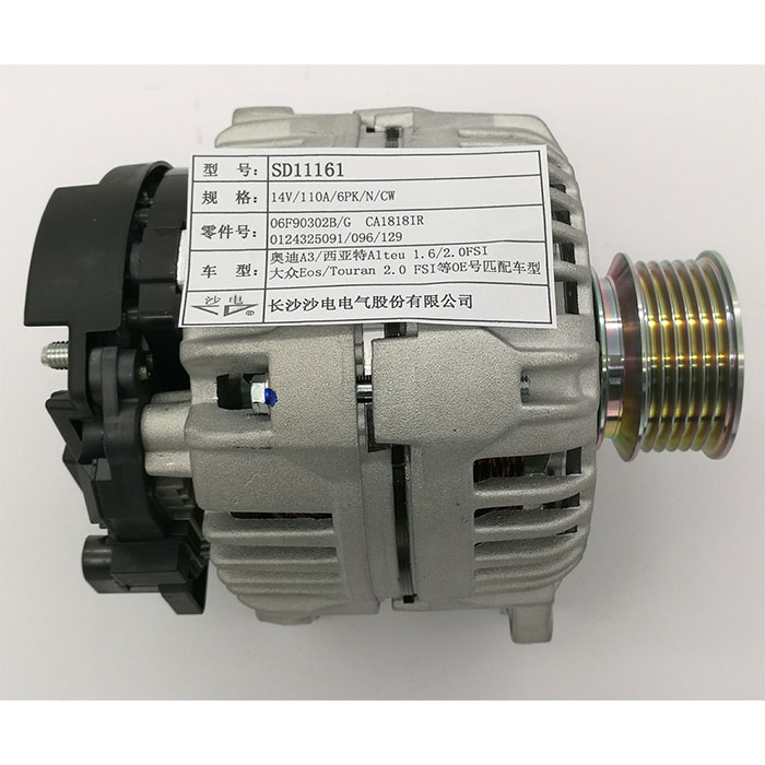 途安1.6 2.0FSI发电机06F903023G,DRB5330,0124325096