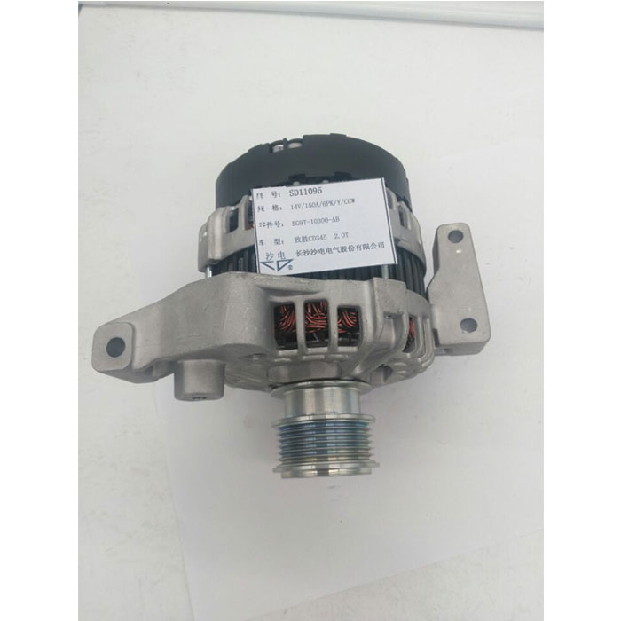 Ford 2.0 alternator BG9T10300AB 0125711105
