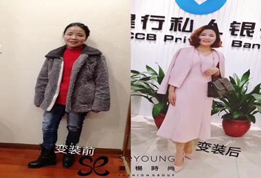 3.8 完美蜕变&夏杨时尚