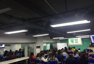 夏杨周六公开课-2018春夏流行趋势
