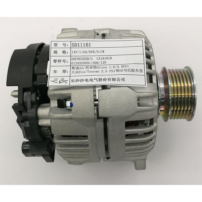 汽車發電機06F903023B,SD11161,06F903023G適用于大眾奧迪西亞特斯柯達1.6/2.0FSI