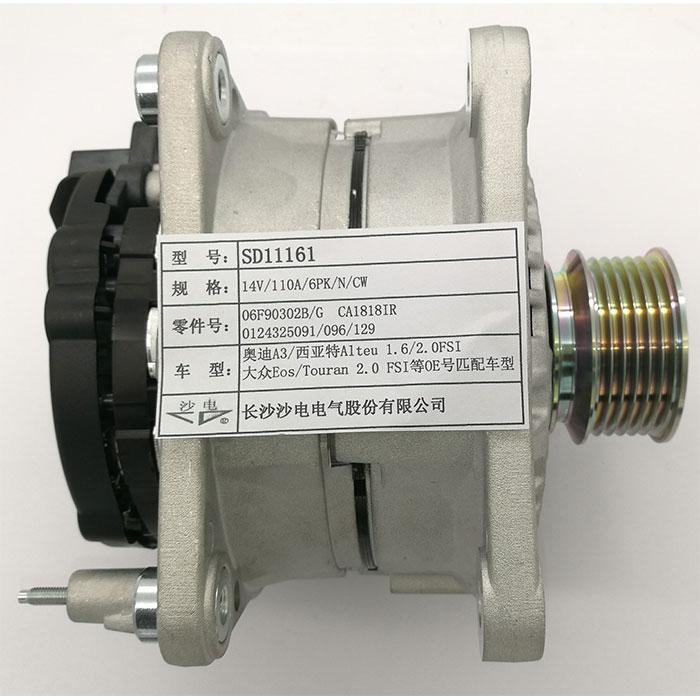 汽车发电机06F903023B,SD11161,06F903023G适用于大众奥迪西亚特斯柯达1.6/2.0FSI