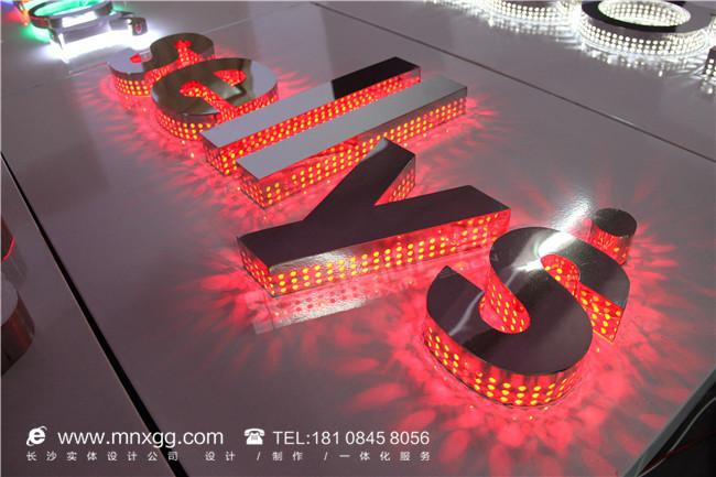 淺談LED發光字電源(變壓器)的使用方法