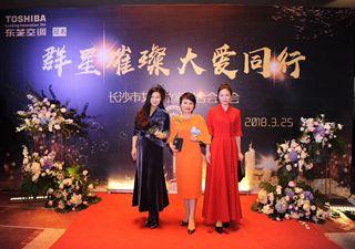 创始人夏杨女士担任长沙市女企业家联合会副会长