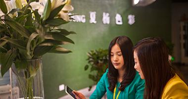 湖南夏杨色彩化妆职业培训学校